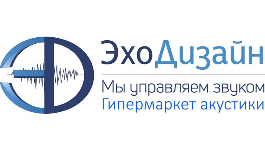 Акустический поролон ЭХО Дизайн